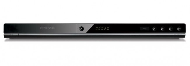 Modul reportofon spion mascat in dvd player - 140 de ore 8Gb si activare voce