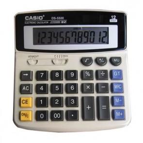 Calculator de birou cu microfon gsm spy